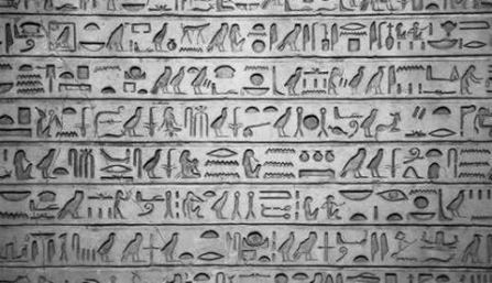 egyptian escape room